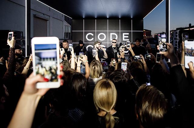 Презентация Chanel Code Coco