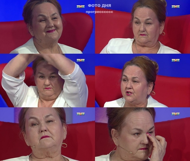 Ольга Васильевна снова села в лужу?