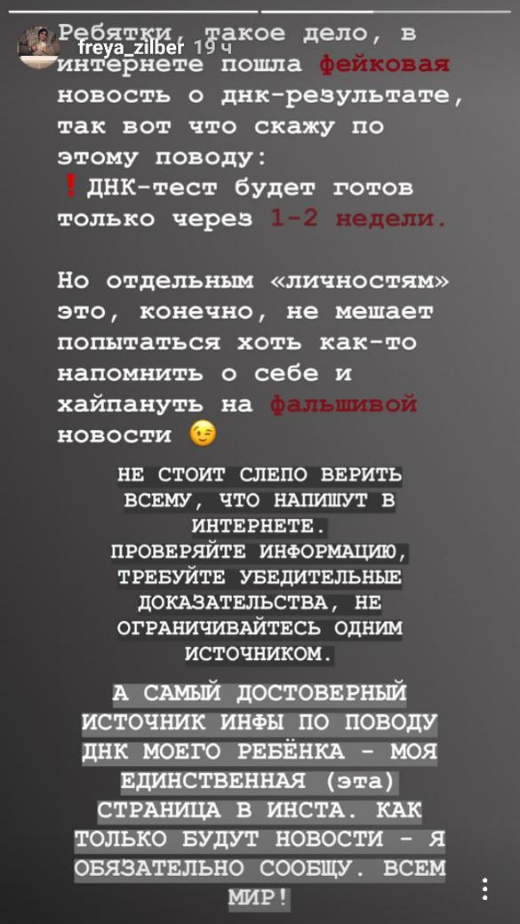 Фото: скриншот Instagram