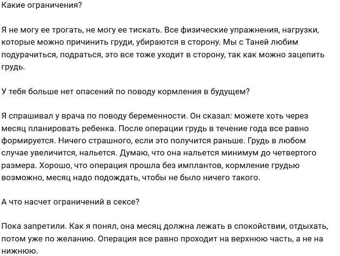 Виктор Литвинов: У нас будет целый месяц «спокойствия»