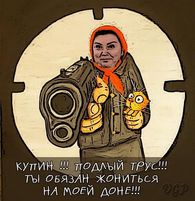 Алексей Купин обречен на женитьбу - невеста беременна?