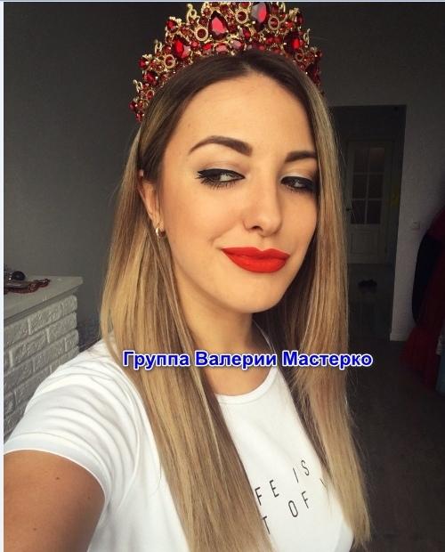 Новая участница Каролина Миргородская