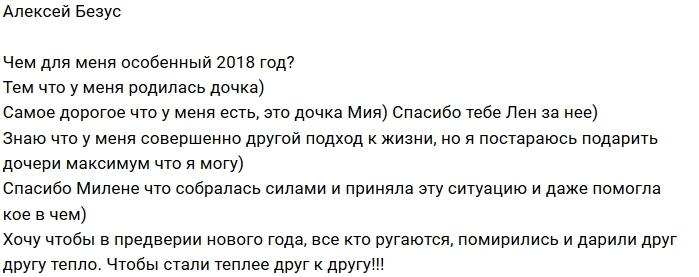 Елена Дегтярёва: Я не жалею, что так вышло
