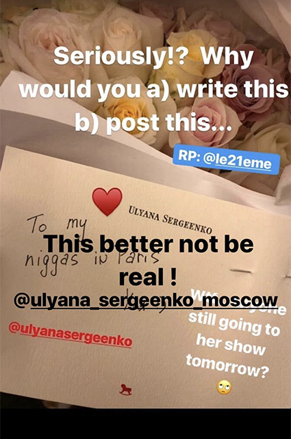 Фото из Instagram Наоми Кэмпбелл