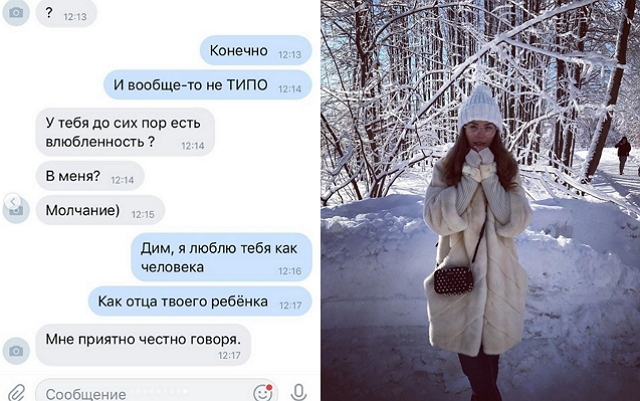 Ольга Сударкина: Слово «мужчина» к нему не относится!