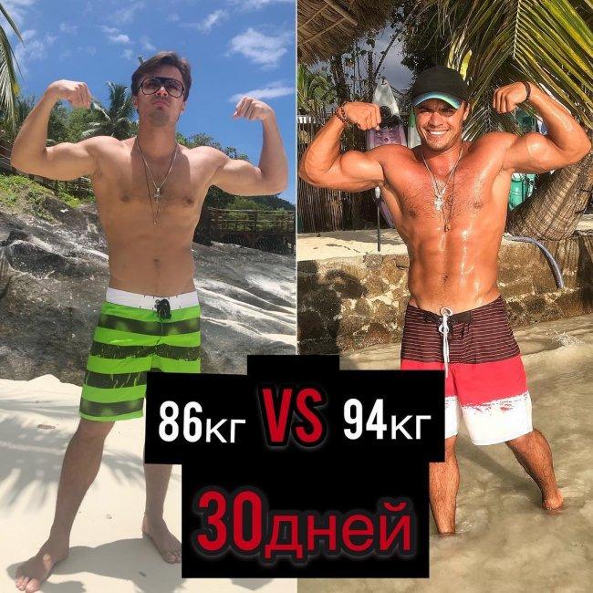 Алексей Купин радуется тому, что набрал вес