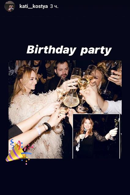 День рождения Екатерины Варнавы