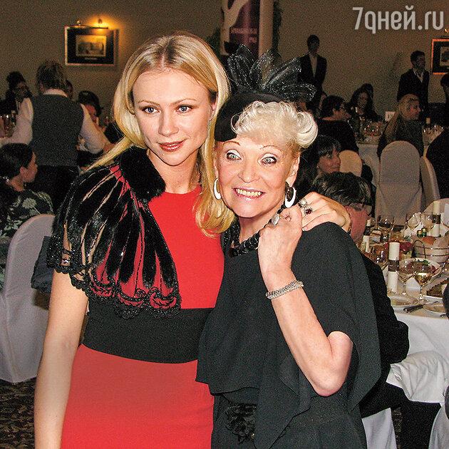 Светлана Светличная с Марией Мироновой
