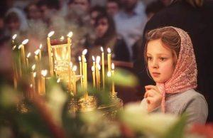 О церковной жизни маленького христианина