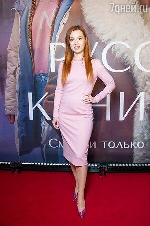 Юлия Савичева — фото