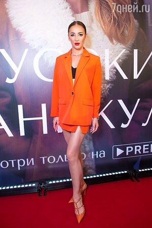 Ольга Бузова — фото