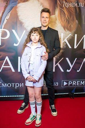 Михаил Зыгарь с дочерью — фото