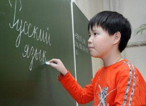 2f79213089417527996e0329965548d4 - Без перевода: десять русских слов, которые не объяснить иностранцам