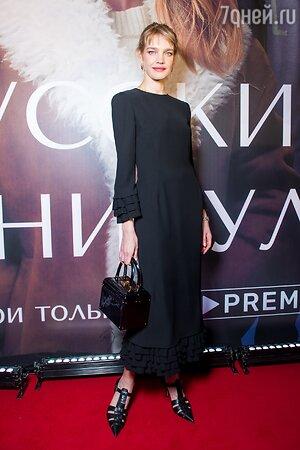 Наталья Водянова — фото