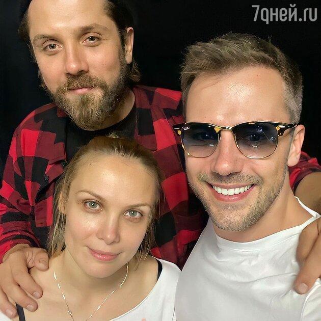 Татьяна Арнтгольц, Роман Маякин и Иван Жидков