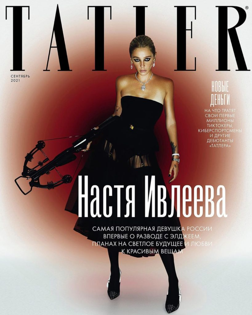 Настя Ивлеева. Фото: Tatler