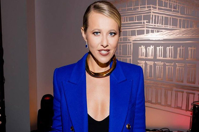 Ксения Собчак прокомментировала ДТП со своим участием: